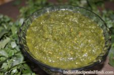 green chutney, hara dhaniya chutney, Hare dhaniye ki chatni Recipe in Hindi