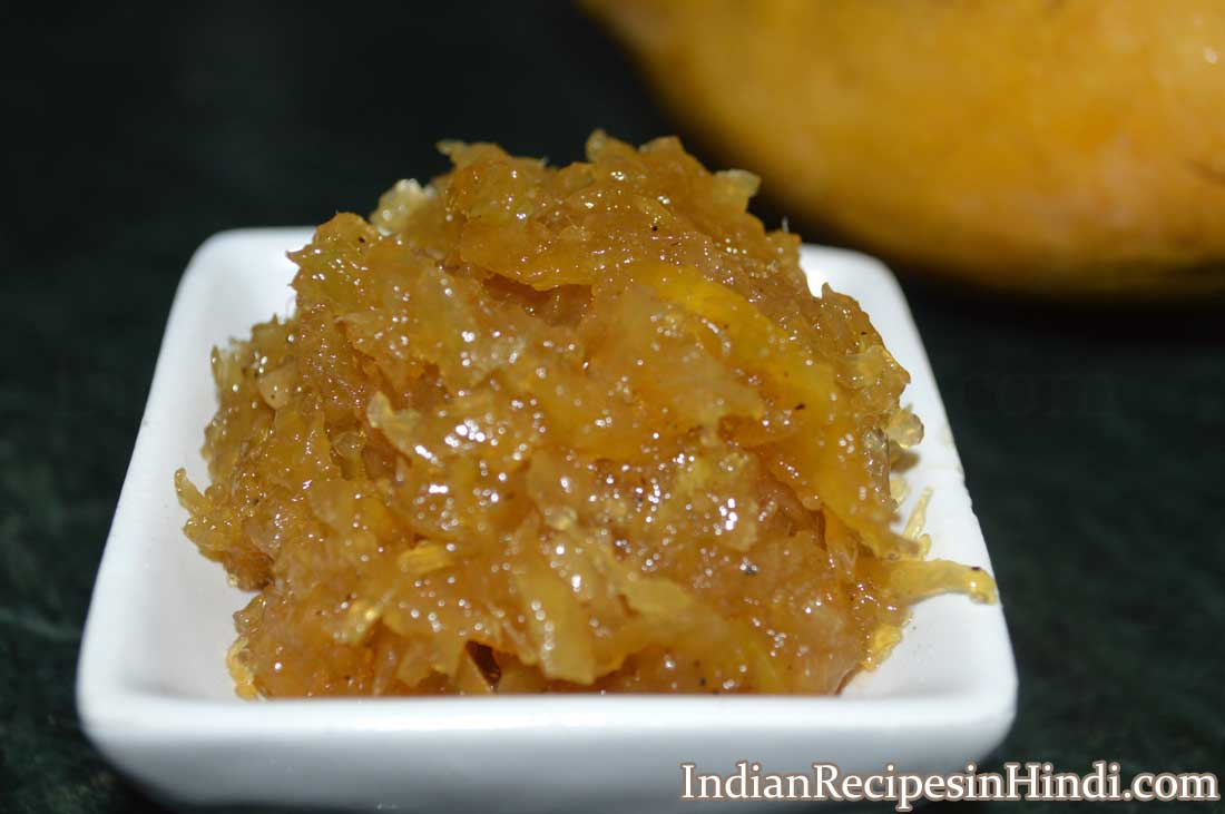 Cake Ki Recipe Kadai Mein: Kacche Aam Ki Chutney - कच्चे आम की चटनी