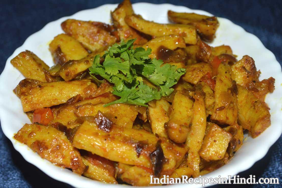 arbi ki sabji, arbi recipe image, अरबी की सब्जी