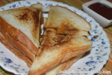 baingan bharta bread toast, bread toast image, बैंगन भरता ब्रेड टोस्ट