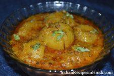 bharwa tinda recipe image, भरवां टिंडे बनाने की विधि