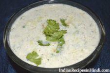 cucumber raita, kheera rayta, खीरे का रायता recipe image