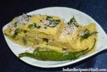 dhokla recipe image, बेसन का ढोकला, dhokla recipe