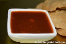imli ki lal meethi chatni, tamarind chutney recipe image, इमली की चटनी