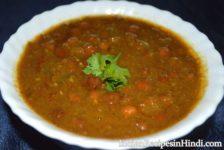 kala chana curry, black chana recipe image, kala chana gravy, काला चना