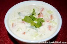 mix vegetable raita, मिक्स वेज रायता, mix raita recipe in hindi