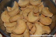 namkeen maida kaju recipe, kaju snacks image, मैदा नमकीन काजू रेसिपी