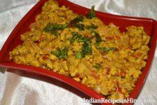 paneer bhurji sabji, paneer ki bhurji recipe image, पनीर भुर्जी Hindi