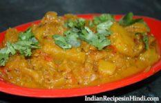 pethe ki sabji, petha recipe image, पेठे की सब्जी