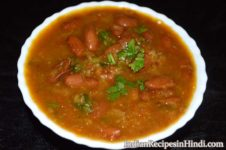 rajma curry recipe image, rajma gravy, tari wale rajma recipe, rajma curry image