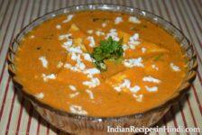 shahi paneer recipe image, shahi paneer recipe, शाही पनीर