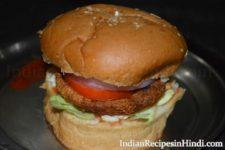 aloo tikki burger recipe, आलू टिक्की बर्गर
