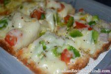 bread pan pizza, bread pizza recipe image, ब्रेड पिज़्ज़ा बनाने की विधि