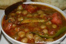 chole bhature, chole image, chole bhature recipe, छोले भटूरे के छोले