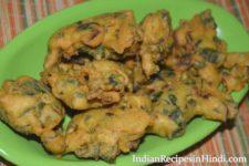 vegetable pakora, mix veg pakora image, मिक्स पकोड़े