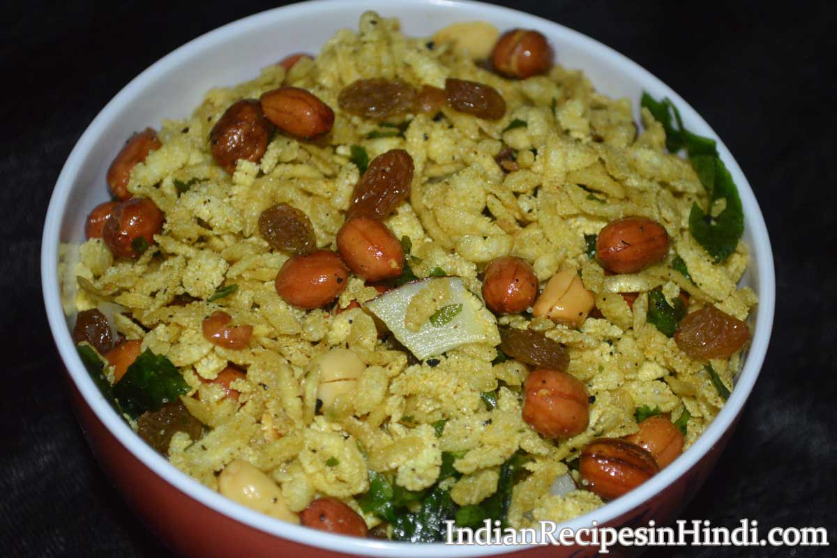 poha namkeen recipe image, पोहा नमकीन बनाने की विधि