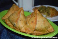 samosa recipe, aloo samosa, समोसा बनाने की विधि