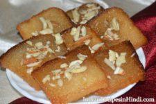 shahi toast image, shahi toast recipe, शाही टोस्ट रेसिपी