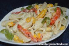white sauce pasta photo, pasta recipe image, वाइट सॉस पास्ता रेसिपी, pasta