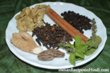 masala tea powder, chai ka powder, चाय का मसाला, tea masala in Hindi