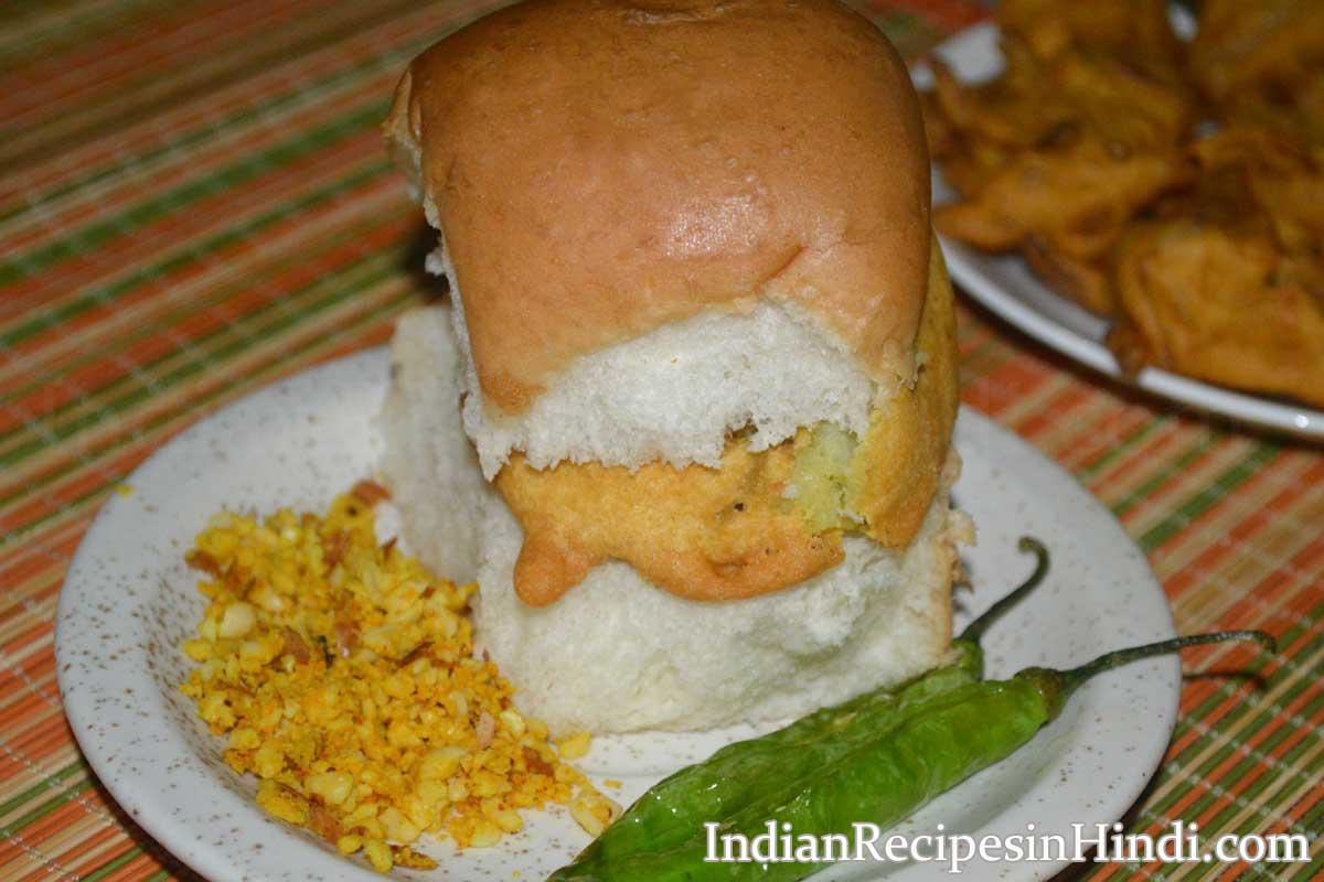 vada pav image, वडा पाव रेसिपी, vada pav recipe in hindi