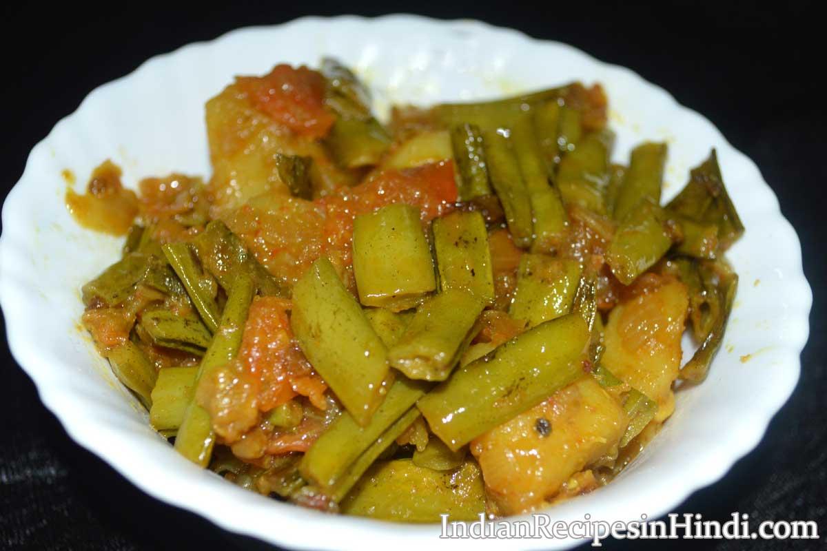 aloo beans recipe, potato beans vegetable, आलू बीन्स की सब्जी, aloo beans image