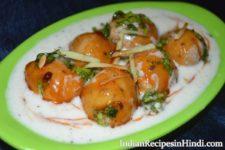 besan dahi bhalla, बेसन दही भल्ला चाट रेसिपी, gramflour dahi dhalla recipe in hindi