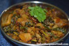 mooli patte ki sabzi, मूली और मूली के पत्तों की सब्जी, radish vegetable in Hindi