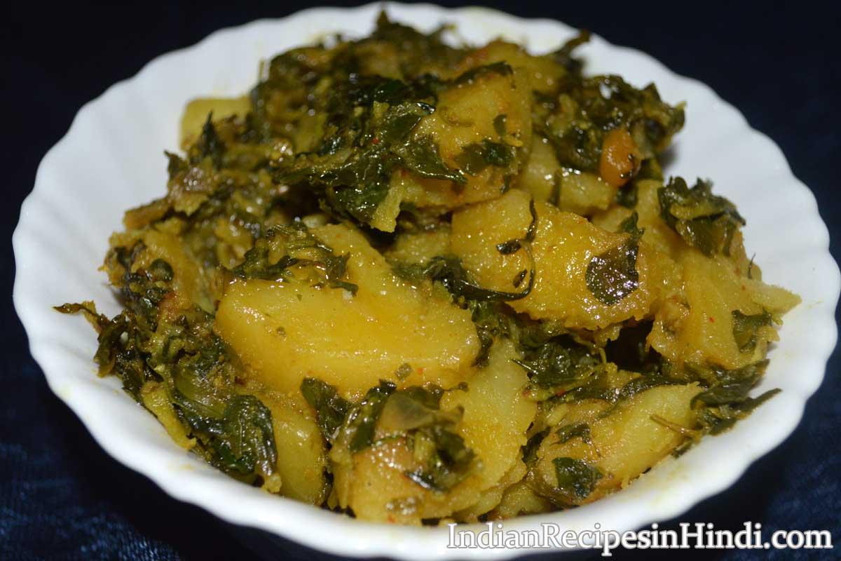 aloo methi ki sabzi, आलू मेथी की सब्जी, Potato Fenugreek recipe in Hindi