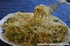 chowmein recipe image, चाऊमीन बनाने की विधि, how to make chowmein in Hindi