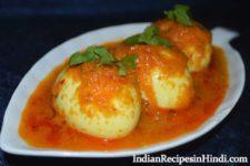 egg curry in hindi, एग करी रेसिपी, anda curry banane ki vidhi hindi mein