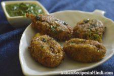 kamal kakdi ke kebab image, कमल ककड़ी के कबाब रेसिपी