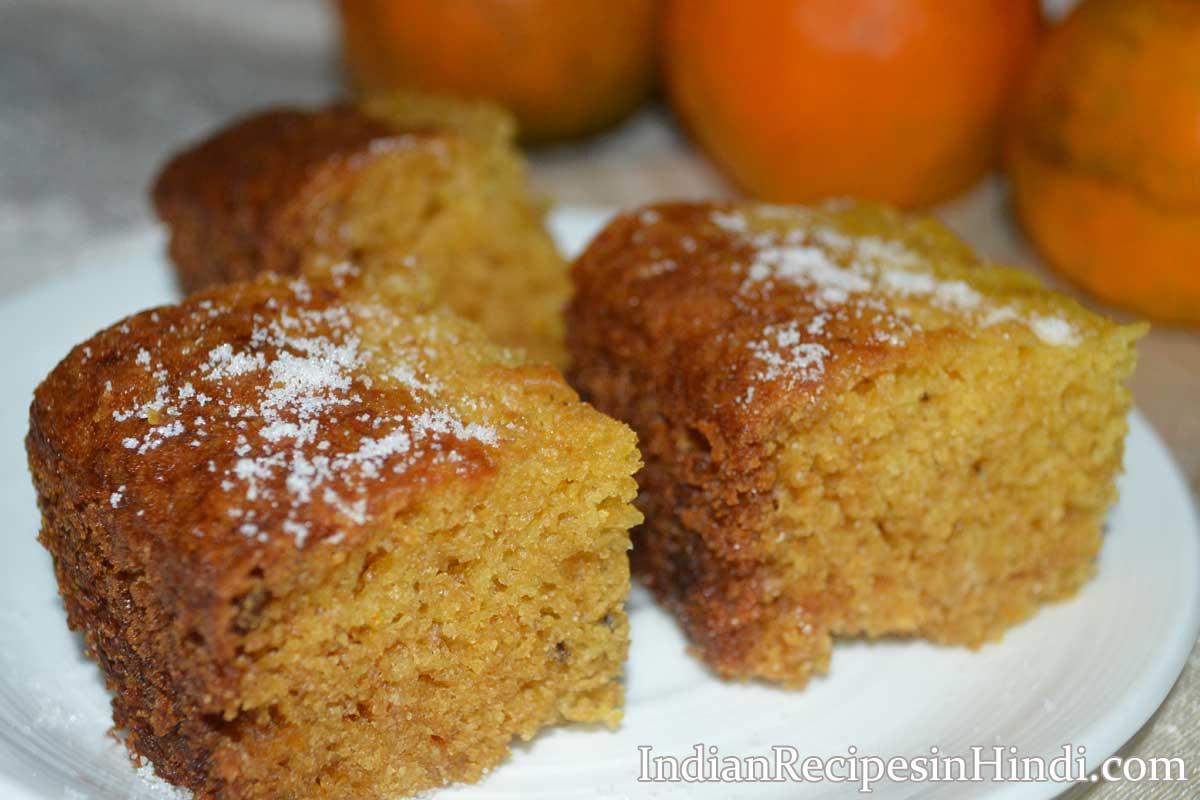 orange cake image, eggless orange cakein Hindi, एग्ग्लेस ऑरेंज केक रेसिपी