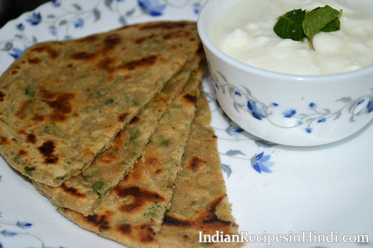 pudina paratha, mint paratha in Hindi, पुदीने का पराठा