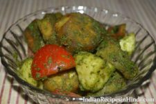 shakarkandi fruit chaat image, शकरकंदी फ्रूट चाट, sweet potato snacks image