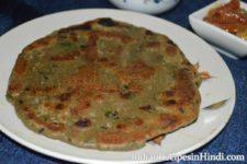 bajre ki roti, बाजरा की रोटी, बाजरे की रोटी बनाने की विधि, how to make bajra roti in Hindi