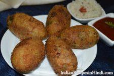 chawal ke pakode, rice fritters in Hindi, बचे हुए चावल के पकोड़े