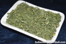 kasuri methi powder, कसूरी मेथी पाउडर बनाने की विधि, kasoori methi at home in Hindi
