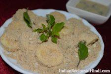 panjiri prasad recipe, पंजीरी प्रसाद रेसिपी, panjiri recipe in Hindi
