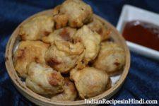 soyabean pakora recipe, सोयाबीन के पकोड़े बनाने की विधि, soyabean fritters Hindi