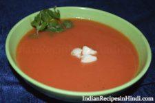 chakundar gajar aur tamatar ka soup, soup banane ki vidhi