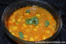 corn makhani, shahi corn, corn gravy recipe in Hindi
