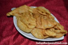 maida karela snack, मैदा करेला, maida karela snacks image