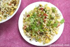 chatpati bhelpuri image, bhel image, bhelpuri recipe in Hindi