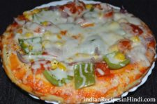onion tomato capsicum pizza, pyaaz tamatar aur mushroom ka pizza, pizza image in Hindi