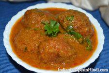 paneer kofta curry recipe, how to make paneer kofta, kofta recipe in Hindi