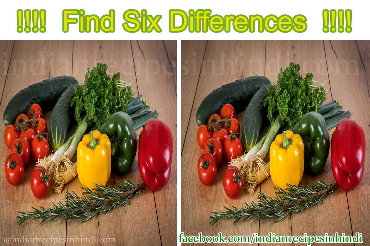 find six difference food quiz, food puzzle image