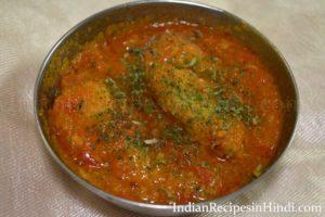 Arbi Recipes in Hindi | Indian Recipes in Hindi